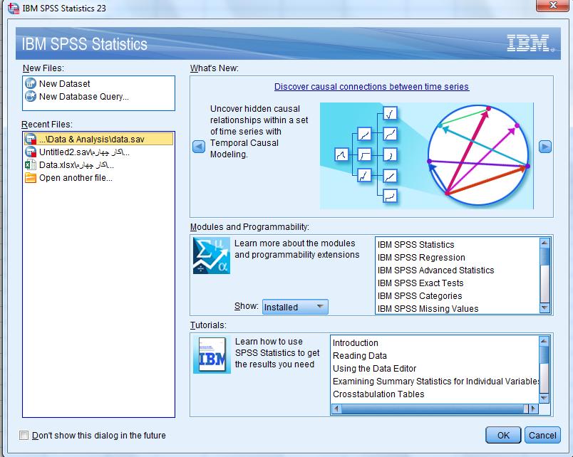 دانلود نرم افزار SPSS 23