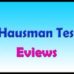آزمون هاسمن و لیمر  در داده های اقتصاد سنجی